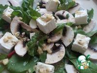 Салат с сырыми шампиньонами и творогом ингредиенты