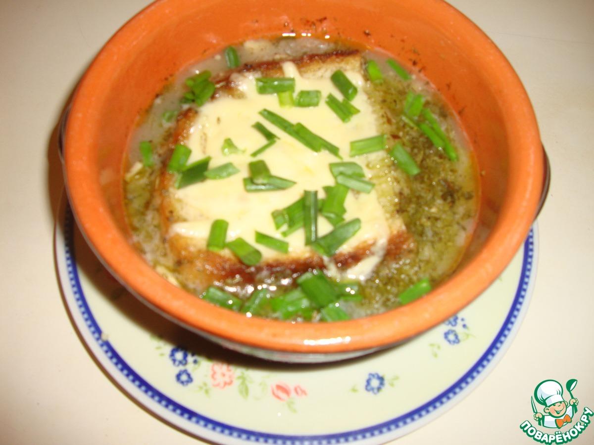 Суп для 11 месячного ребенка рецепты