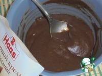 Фытыр с шоколадным заварным кремом ингредиенты