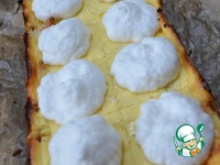 Песочный пирог от Яноша Ракоци ингредиенты