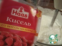 "Торт ""Эстерхази пустячок"" ингредиенты"