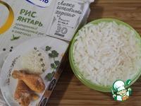 Мини-куриные рулетики с рисом ингредиенты