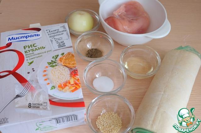 рецепт пирогов с рисом в духовке
