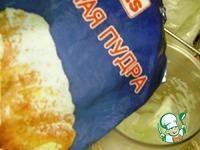 Варшавское печенье ингредиенты