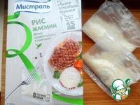 """Пирожки """"Вэрзэре"""" с солеными огурцами и рисом ингредиенты"""