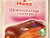 """Пирожное """"Жербо"""" ингредиенты"""