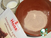 """Корзиночки """"Мазаринер"""" с шоколадным заварным кремом ингредиенты"""