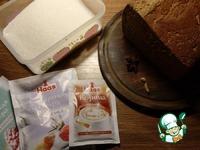 Калужское тесто ингредиенты