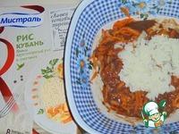 Котлеты из риса и печени ингредиенты
