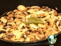 Салат «Любо-дорого» ингредиенты