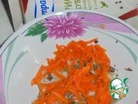Салат из риса и печени ингредиенты