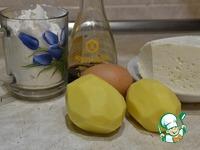 Польские вареники ингредиенты