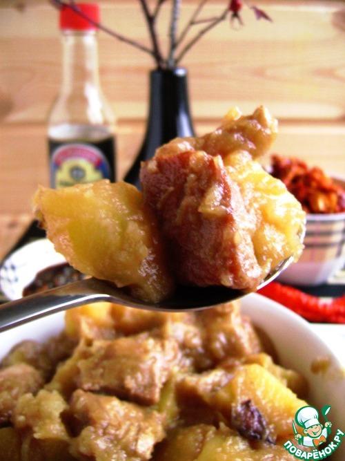 Рецепт китайской картошки с мясом
