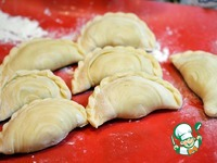 """Азиатские жареные пирожки """"Карри паффы"""" ингредиенты"""