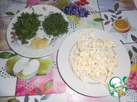 Куриные сердечки в сырном соусе ингредиенты