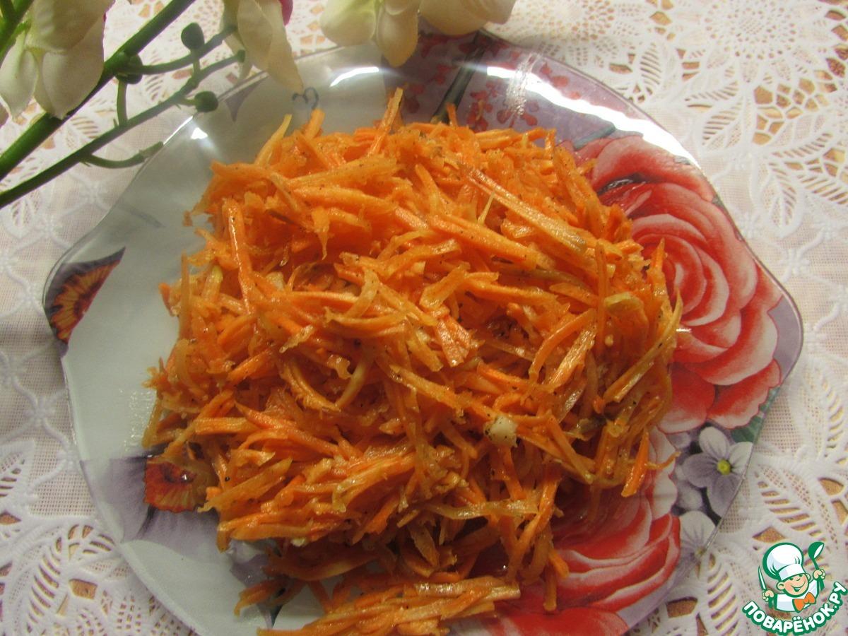 Морковка по-корейски в домашних условиях пошагово с фото 455