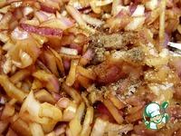 """Салат с сельдью """"Хургада"""" ингредиенты"""