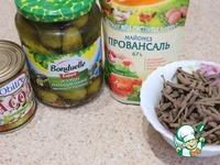 Салат с фасолью и печенью ингредиенты