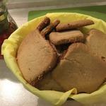 """Печенье из арахисовой пасты """"Руссиано"""""""
