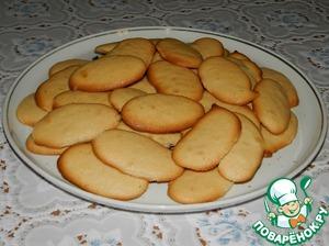 Печенье тонкое хруст¤щее рецепт