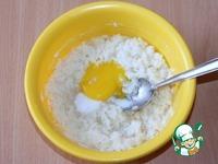 Новогодние рисовые коржики с изюмом ингредиенты