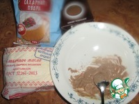 """Пляцок """"Сакура"""" ингредиенты"""