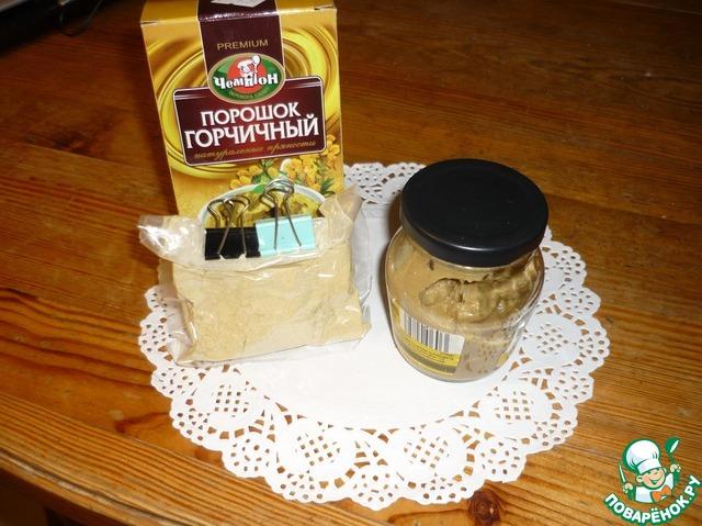 Как сделать домашнюю горчицу из порошка и рассола