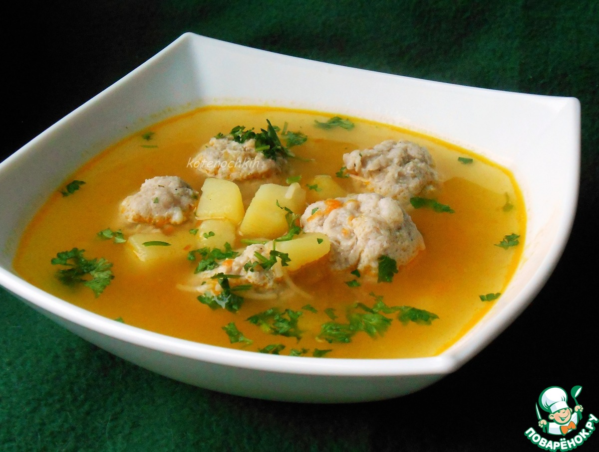Суп с фрикадельками и лапшой. Пошаговый рецепт с фото