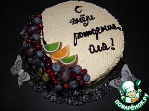 """Рецепт: Торт """"С Днем Рождения!"""""""
