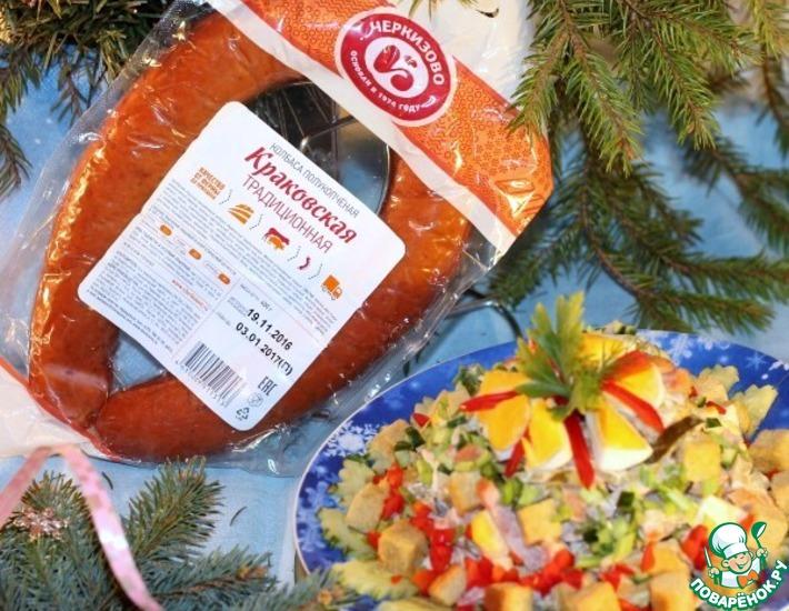 Рецепт: Салат с колбасой Краковская и сухариками