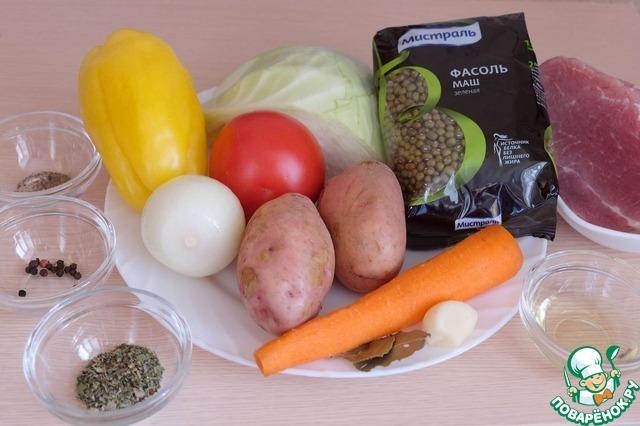 Голени запеченные в духовке с картошкой в фольге рецепт с фото