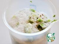 Острая приправа из зелени на зиму ингредиенты