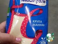"""Манники """"Мокрые"""" ингредиенты"""