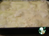 Яблочный пирог или пирожные ингредиенты