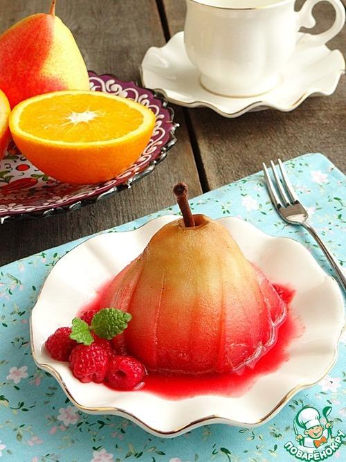 Груши-пашот во фруктовом сиропе