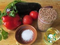 Гречка по-бакински ингредиенты