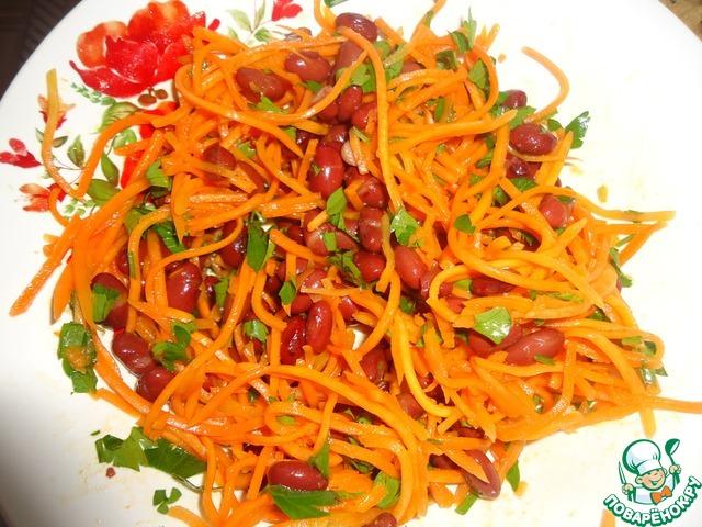 Красная фасоль по корейски рецепт