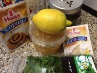 """Лимонный чайный напиток """"Свежесть"""" ингредиенты"""
