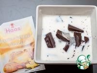 """Шоколадный пирог """"Грязь Миссисипи"""" ингредиенты"""