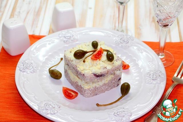 Салат Невеста - пошаговый рецепт с фото