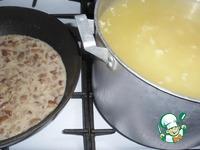 Грибной суп-пюре ингредиенты