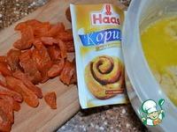 Французский деревенский пирог с медом ингредиенты