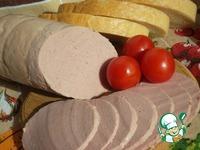 Колбаса варенная «почти Докторская» ингредиенты