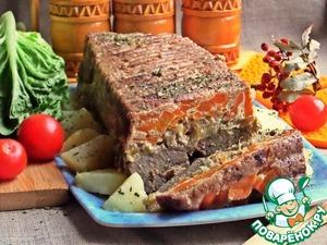 Слоёные овощи под печенью