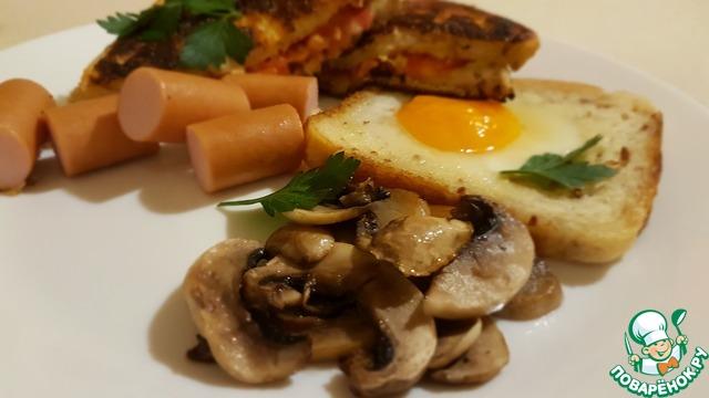 Рецепт Завтрак на скорую руку
