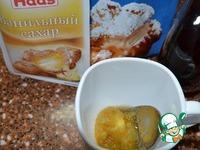 Йогуртовая бриошь от Адриано Континизио ингредиенты