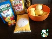 Шаньги картофельные ингредиенты