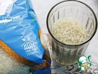 Зеленый рис ингредиенты
