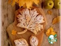 """Песочный пирог """"Осенний лист"""" ингредиенты"""