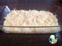 Запеканка рисовая с помидорами ингредиенты